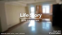 آپارتمان 90 متر در پاسداران دشتستان