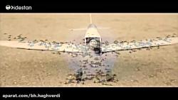 کلیپ بالاتر فیلم منطقه پرواز ممنوع