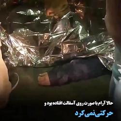 فیلمی دردناک از کشته شدن یک نفر در اغتشاشات اخیر