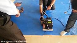 ماشین جوش اتوماتیک ورقهای ترموپلاستیک اوارپلاست مدل TENT