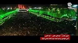 آیین تعویض پرچم گنبد حر...