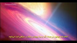 همه عمر جهان در 10 دقیقه - TIMELAPSE OF THE ENTIRE UNIVERSE