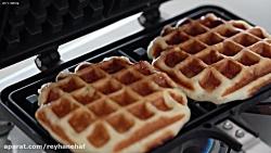 نان وافل بلژِکی liege waffle, Belgian waffle