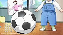 انیمیشن کاپیتان سوباسا 2018 قسمت 6 دوبله فارسی