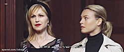 فیلم خارجی ترسناک وتخیلی پاتیل خون آشام720p بازیرنویس فارسی