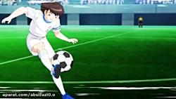 انیمیشن کاپیتان سوباسا 2018 قسمت 25 دوبله فارسی