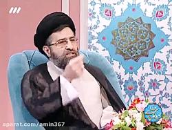 دعایی که همه پیامبران از حضرت آدم (ع)  تا حضرت خاتم (ص) می خواندند