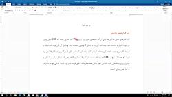 فارسی کردن اعداد در ورد آفیس