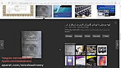 پکیج آموزشی کیوبیس علی رامی | آموزش نرم افزار کیوبیس