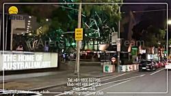 یک شب در تعطیلات آخر هفته شهر ملبورن استرالیا