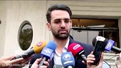 صحبت های امروز آذری جهرمی در جلسه هیات دولت