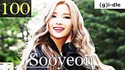 100 تا از زیبا ترین دخترهای کی پاپ | K-pop |