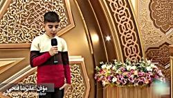 اجرای اذان توسط قاری نوجوان علیرضا فتحی