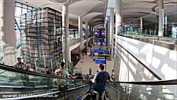 فرودگاه جدید استانبول ، ترکیه   Istanbul
