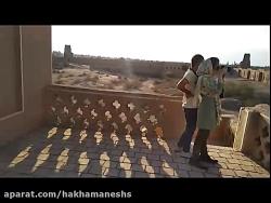 اینجا استان کرمان - شهداد - شفیع آباد - کاروانسرای قاجاری . آذر 98