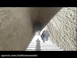 اینجا استان کرمان - شهداد - آب انبار حاج محمد تقی. آذر 98