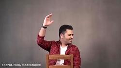 موزیک ویدیو میثم ابراهیمی - یه دندم