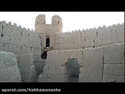 اینجا استان کرمان - شهداد - ده سیف - ارگ ( دژ ). آذر 98