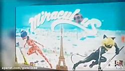 لیدی باگ و کت نوار با قدرت های جدید و تیتراژ جدید میراکلس در فصل۴!! گزارش=هک