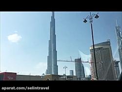 راهنمای گردشگری دبی - Dubai - سلین سیر 01