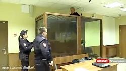 حرکت عجیب یک قاتل برای فرار از اتاق مخصوص در دادگاه