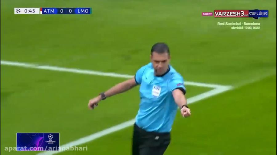 خلاصه بازی اتلتیکو مادرید - لوکوموتیو موسکو