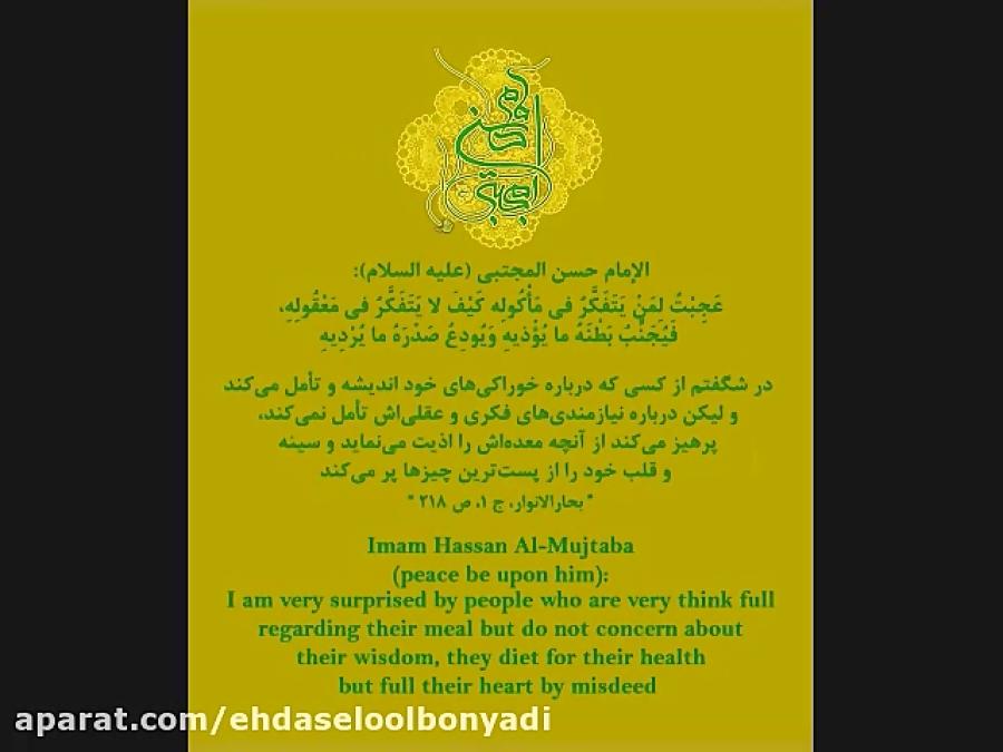 نوحه زیبای امام حسن مجتبی علیه السلام با نوای کربلایی وحید شکری