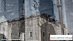 اماکن دیدنی استانبول | Fatih Mosque and Complex