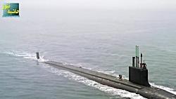 زیر دریایی فوق پیشرفته ایرانی که باعث شگفتی جهان شد