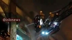 آتش سوزی گسترده در انبار لباس بوسعت - چهارراه استانبول