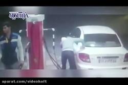 عاقبت بنزین دزدی در اندیمشک!