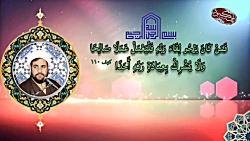 چهارعلامت ریا کار(حجت الاسلام جهانگیری)