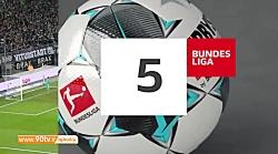 5 گل برتر هفته چهاردهم بوندسلیگا 20-2019