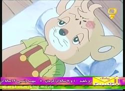انیمیشن (پسر شجاع) قسمت 41 دوبله فارسی