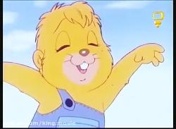 انیمیشن (پسر شجاع) قسمت 44 دوبله فارسی