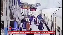 نجات نفس گیر زن سقوط کرده در شکاف سکوی قطار