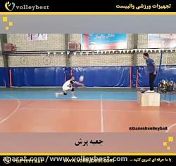 باشگاه تخصصی دانش والیبال - استان خراسان جنوبی - شهرستان قائنات