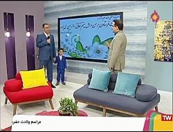 مصاحبه پیام عزیزی با محمد نظری در برنامه به خانه بر می گردیم شبکه ۵ سیما