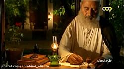 مستند زندگی آیت الله محمدعلی شاه آبادی - قسمت ششم