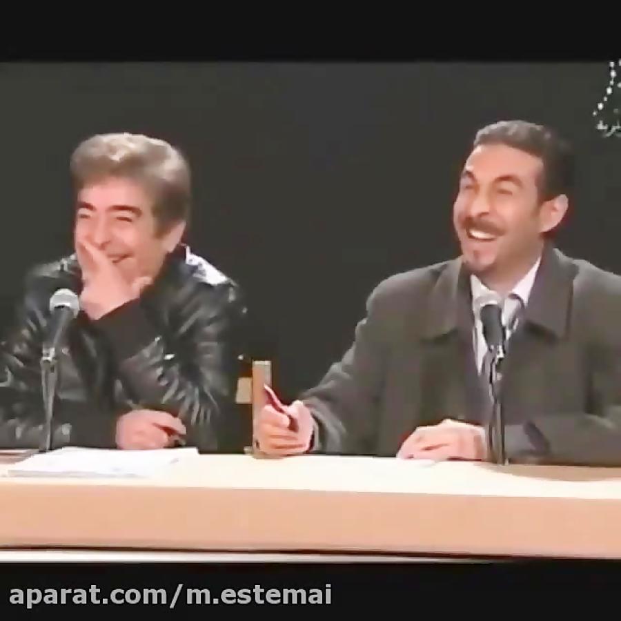 مجموعه فيلم هاي خنده دار
