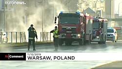 مه گسترده در لهستان بر اثر شکستن یک لوله!
