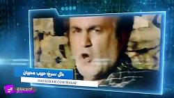 انقلابی نماها/ استاد رائفی پور