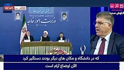 تحلیل شنیدنی کارشناس عرب از اغتشاشات ایران