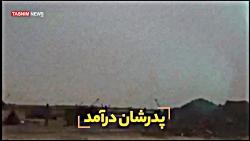 برگزاری مراسم گرامیداشت شهدای مدافع حرم در اصفهان