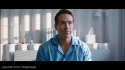 تریلر فیلم سینمایی Free Guy سال ۲۰۲۰ (زیرنویس فارسی)