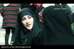 ملازمان حرم شهید محمد ح...