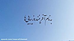 دابسمش سرود منطقه پرواز ممنوع / دبیرستان معارف اسلامی یزد
