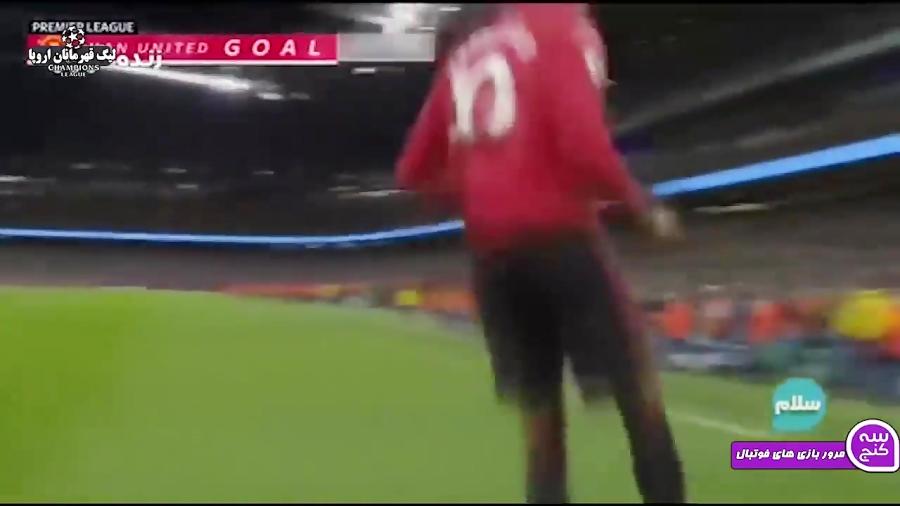 سه کنج; مرور بازی های هفته گذشته فوتبال اروپا