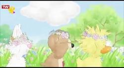 باغ وحش عروسکی  - وصله ای مواظب زنبور باش