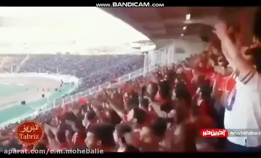 تشویق هواداران فوتبال با مداحی کربلایی مهدی رسولی